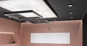Światło z ukrycia – nowoczesne i komfortowe oświetlenie biurowe