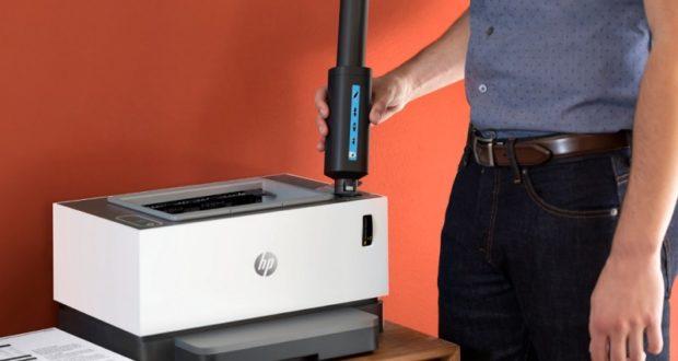Druk bez końca: HP prezentuje pierwszą na świecie drukarkę laserową bez kartridży, do samodzielnego napełniania