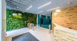 Biuro zero waste, czyli kilka słów o ekologicznych trendach w branży nieruchomości